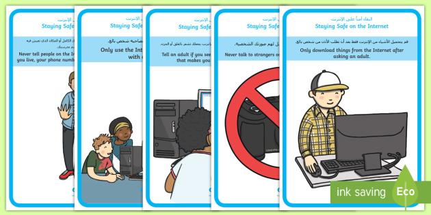 Arabic Adult Chat Room