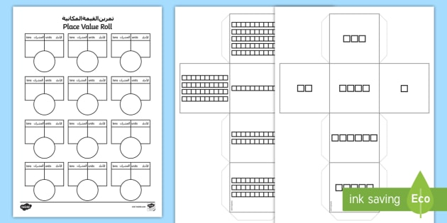 place value roll activity dice net and worksheet numeracy visual aid. Black Bedroom Furniture Sets. Home Design Ideas