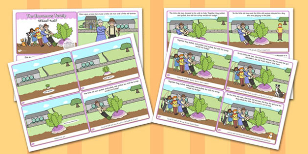تسلسل قصة اللفتة العملاقة (أربعة في صفحة A4) إنجليزي عربي