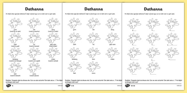 Colours Activity Sheet Gaeilge - gaeilge, irish, colours, activity, sheet, worksheet
