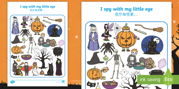 Halloween Themed 'I Spy With My Little Eye' Activity Sheet English/Mandarin Chinese - Halloween Themed I Spy With My Little Eye Activity Sheet - i spy with my little eye, i spy, activity
