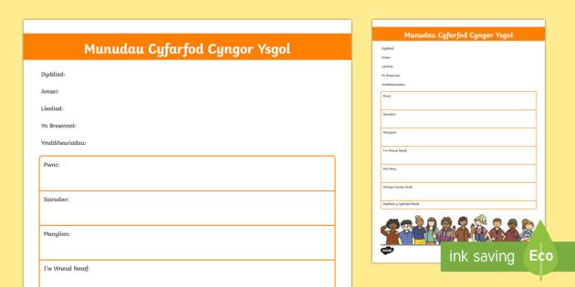 Templed Munudau Cyfarfod Cyngor Ysgol - cyfarfod, cyngor, ysgol, munudau, Welsh - cyfarfod, cyngor, ysgol, munudau, Welsh