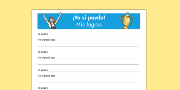 ¡Yo sí puedo! Mis logros - spanish, Paralympics, Rio 2016, sporting events, pupil achievements, self awareness, self esteem, PSHE, SEAL, All about me, worksheet