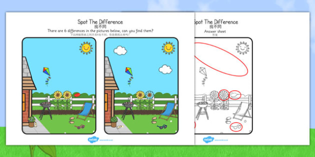 Summer Spot the Difference Activity Chinese Mandarin Translation - seasons, activities, games, seaons, summertime, Timw