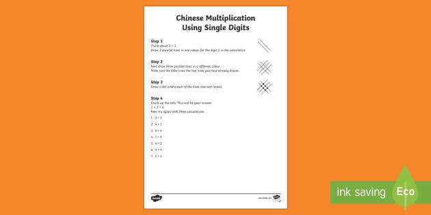 ks2 chinese multiplication with single digits worksheet. Black Bedroom Furniture Sets. Home Design Ideas