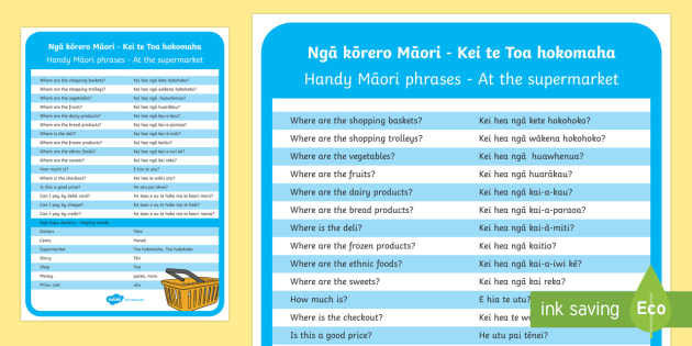 Te toa hokomaha  At the supermarket Information Cards - Māori Phrase Book, kōrero māori, toa hokomaha, toa hokohoko, supermarket, grocery store