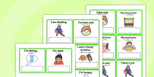 EAL Emergencies Editable Cards with English Arabic Translation