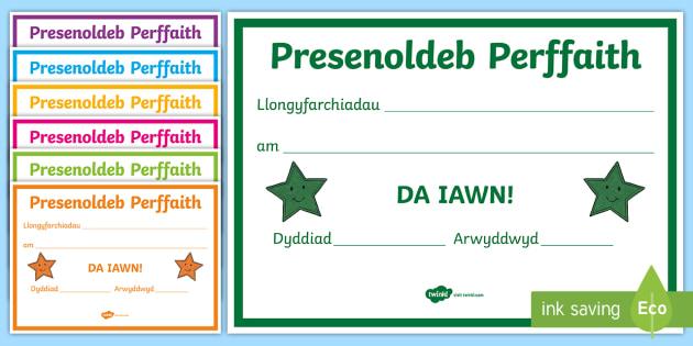 Tystysgrif Gwobrwyo Presenoldeb Perffaith - attendance, presenoldeb, tystysgrif, certificate, gwobrwyo