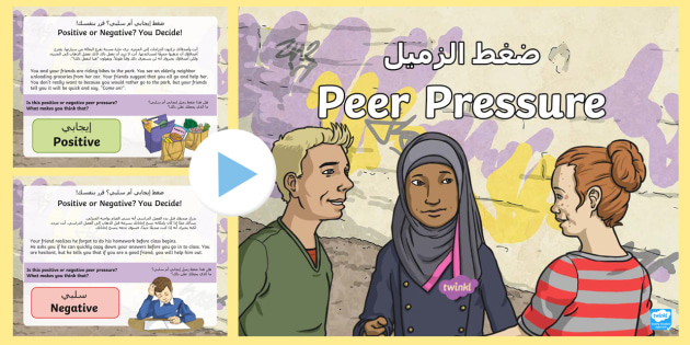 the difference between negative and postive peer pressure essay Peer pressure essays for many years and many more to come, peer pressure has been an issue for adolescents whether it is positive peer pressure or negative peer pressure, it can effect the adolescent.