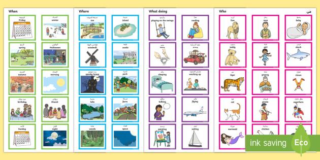 eco translatoloty english translation of chinese classics Study on the development of english translation of chinese classics from the perspective of eco-translatology keywords: ecological translation studies, the.