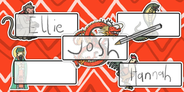 Chinese New Year Story Editable Self Registration - chinese, year
