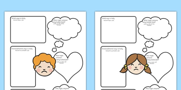 Bullying Worksheets Arabic Translation - arabic, bullying, worksheets, bully, worksheet