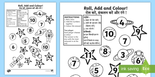 Space Roll and Colour Dice Addition Worksheet / Activity Sheet
