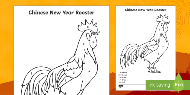 Chinese New Year Rooster Colour by Number