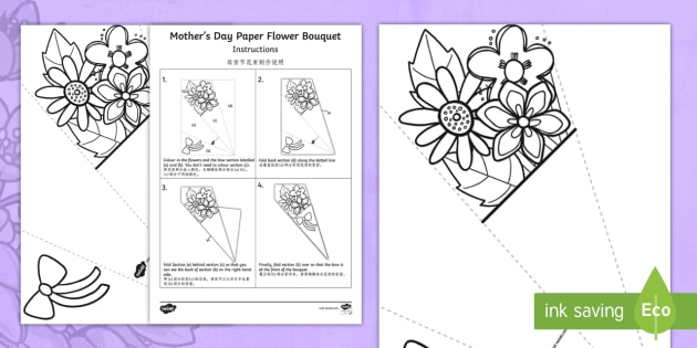 Mother S Day Paper Flower Bouquet Coloring Activity English Mandarin