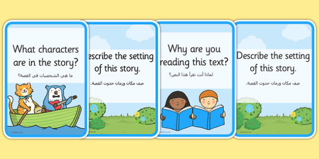 Reading Comprehension Cards Arabic Translation - inference, collecting, understanding, books, information, literacy, literature, english,