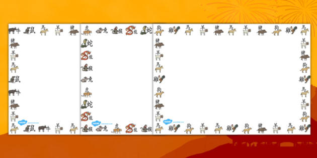 Chinese New Year Animal Symbols Lanscape Page Borders - page border, border, frame, writing frame, lanscape page borders, chinese new year, chinese new year page borders, writing template, writing aid, writing, A4 page, page edge, writing activities,