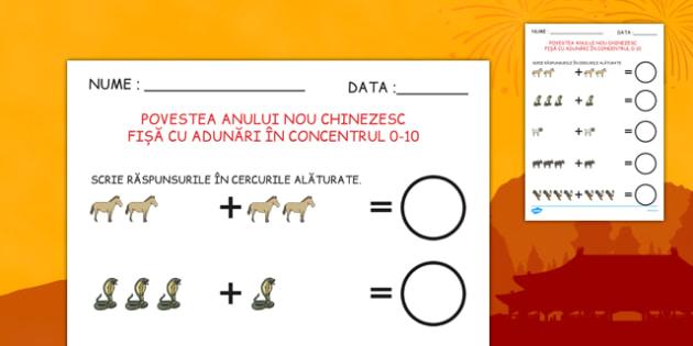 Adunări în concentrul 0-10 cu simboluri ale zodiacului chinezesc - Fișă de lucru