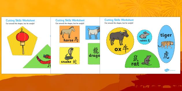 Chinese New Year Cutting Skills Worksheet - Worksheets, Motor