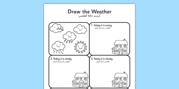 draw the weather worksheet arabic translation arabic draw. Black Bedroom Furniture Sets. Home Design Ideas