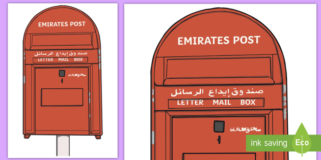 Find Po Box Number - Dubai Classifieds Business Directory
