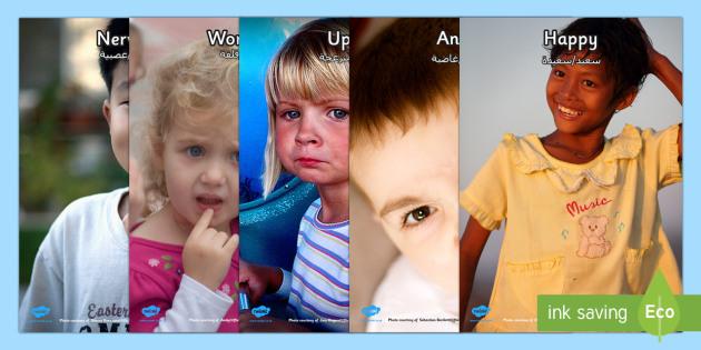 Our Emotions A4 Display Photos Arabic Translation - arabic, emotions