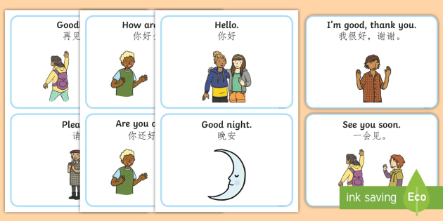 French greetings a5 flashcards englishmandarin chinese m4hsunfo Images
