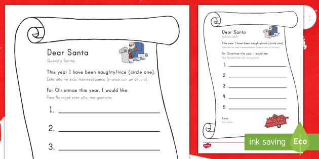 Letter to santa present list writing template us englishspanish letter to santa present list writing template us englishspanish latin letter spiritdancerdesigns Gallery