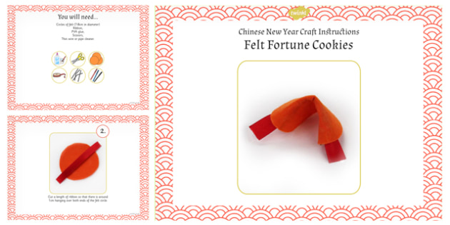 Fortune Cookie Chinese New Year Craft PowerPoint - craft, fortune