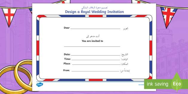 New royal wedding invitation writing template arabicenglish new royal wedding invitation writing template arabicenglish prince harry meghan stopboris Image collections