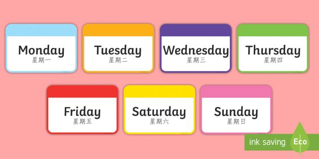 Days Of The Week Flashcards English Mandarin Chinese Days Of