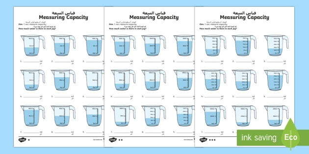 Year 2 Measure Capacity Differentiated Worksheet Activity