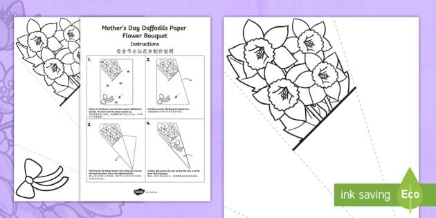 mother 39 s day paper flower bouquet daffodils worksheet worksheets. Black Bedroom Furniture Sets. Home Design Ideas