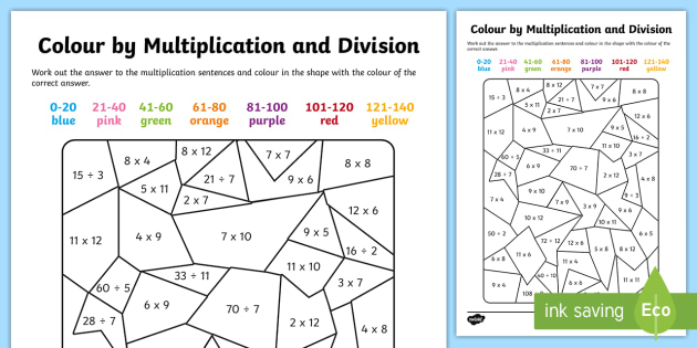 new  colour by multiplication and division to  x  worksheet new  colour by multiplication and division to  x  worksheet   multiplication
