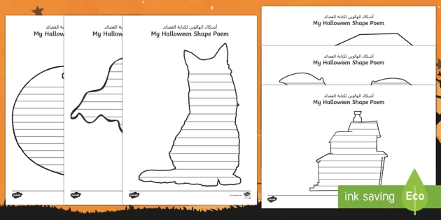 Halloween Shape Poetry Templates English/Arabic - poem,worksheet, writing templates, EAL Arabic translation