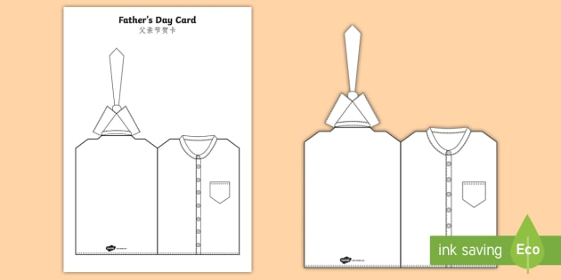 father s day shirt and tie cards english mandarin chinese