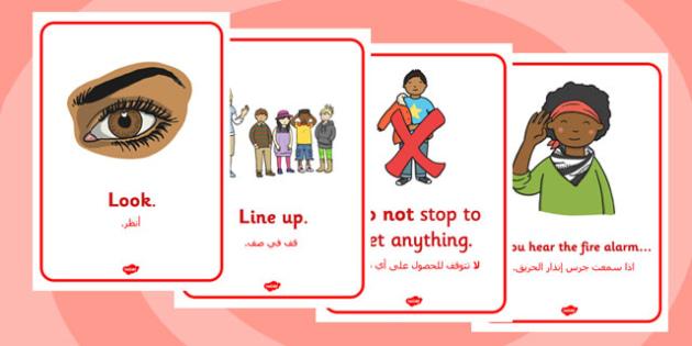 Fire Alarm Instructions Posters Arabic Translation - arabic