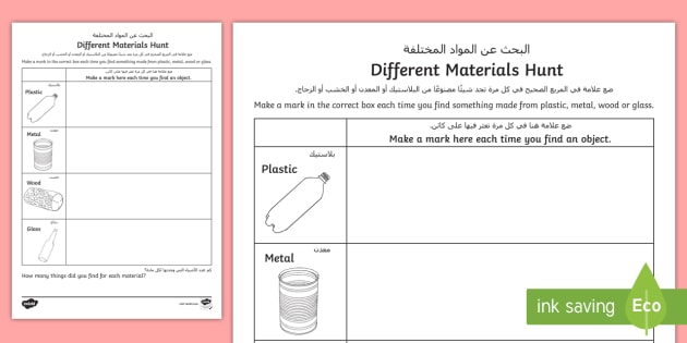 New different materials hunting activity sheet for Waste material making craft
