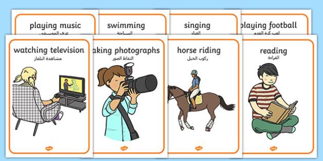 Hobbies Display Posters Arabic Translation - arabic, hobbies, display posters, display, posters