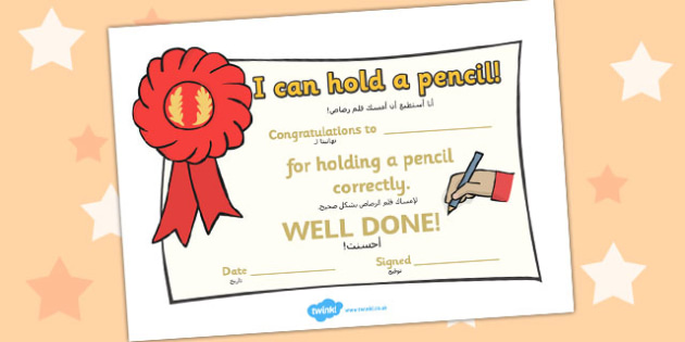 I Can Hold a Pencil Certificates Arabic Translation - arabic