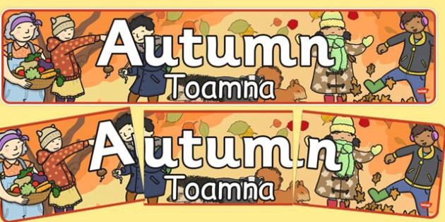 Autumn Display Banner Romanian Translation - romanian, autumn, display banner, display