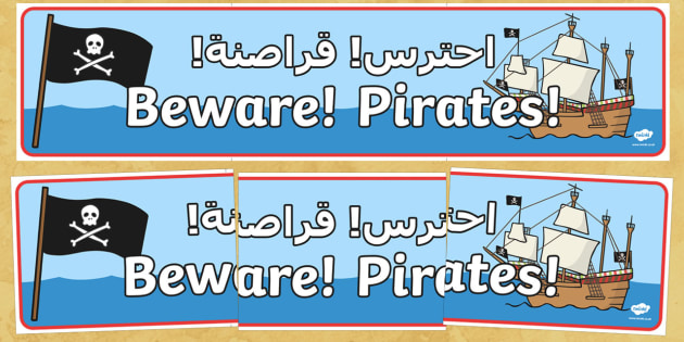 Beware Pirates Display Banner Arabic/English - Beware Pirates Display Banner - Pirate, Pirates, Topic, Display, Posters, Freize,  pirate, pirates,