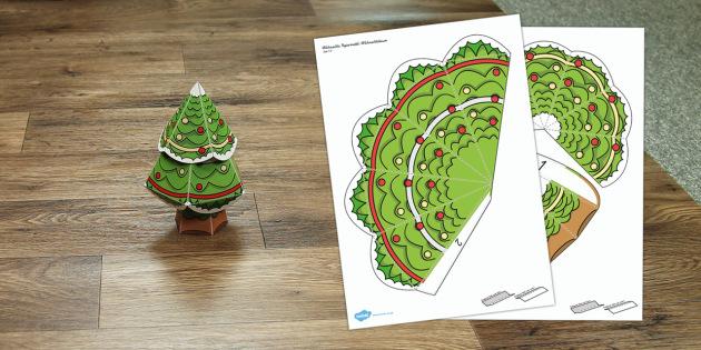 Weihnachtsbaum Papiermodell