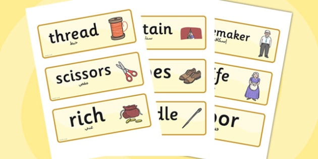 The Elves and the Shoemaker Word Cards Arabic Translation - arabic
