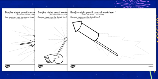 Bonfire Night Pencil Control Sheet Arabic Translation - arabic