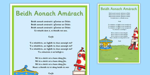 Lyrics Beidh Aonach Amárach - ireland, irish, traditional, music, songs, song, genre, gaeilge, lyrics, old