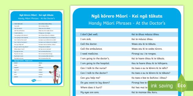 At the Doctor's Information Cards English/Te Reo Maori - Māori Phrase Book