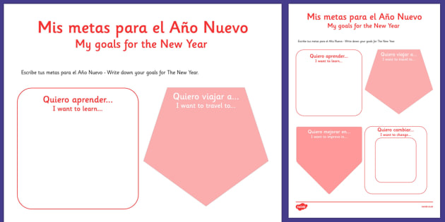 Mis metas para el Año Nuevo Spanish Worksheet / Activity Sheet