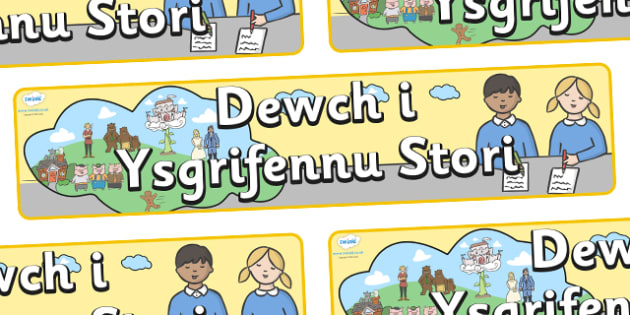 Story Writing Display Banner (Welsh) - Welsh, Wales, story, writing, independent writing, display, banner, poster, sign,cymru