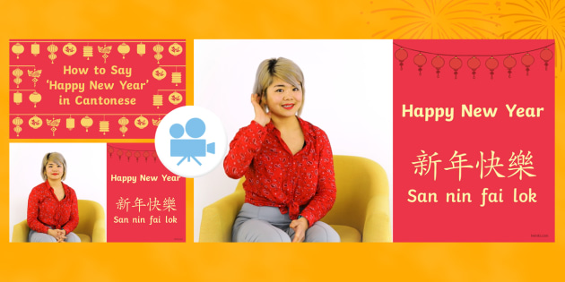 How to Say \'Happy New Year\' in Cantonese Video - chinese new